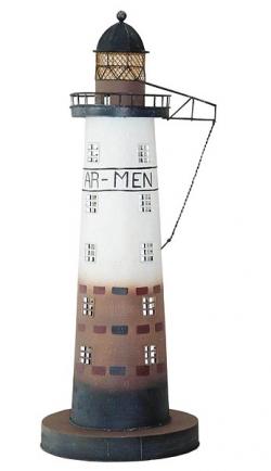 Faro Ar-Men